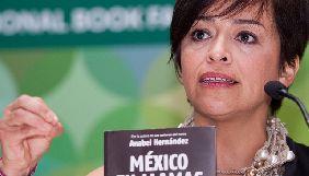 Лауреаткою премії Deutsche Welle «За свободу слова» стала журналістка-розслідувачка Анабель Ернандес