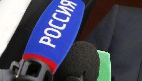 Прикордонники Молдови не впустили в країну журналістів НТВ і «Россия 1»