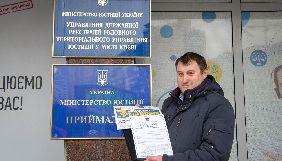 Газета «Кримська світлиця» отримала нове свідоцтво про реєстрацію