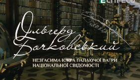 «Я не знав про Бочковського!», або Наші невідомі адвокати
