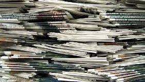 ІМІ: За два роки на Закарпатті реформувалися вісім друкованих ЗМІ