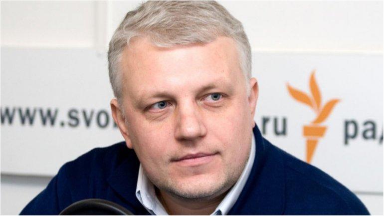 У Києві з'явився сквер імені Павла Шеремета