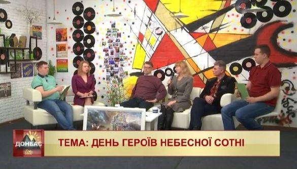 На телеканалі «UA: Донбас» ранкове шоу вийшло у новій студії