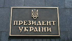 Таміла Ташева, Святослав Юраш і Олег Медведєв отримали нагороди від президента