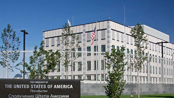 Посольство США у Києві розчароване рішенням суду, який надав ГПУ доступ до внутрішніх документів журналістів