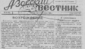 Книжкова палата відзвітувала про оцифрування понад 150 тис. сторінок українських газет 1917-1925 років