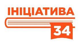 «Ініціатива 34» закликала провести позачергові слухання комітету Ради щодо ГПУ та «Нового времени»