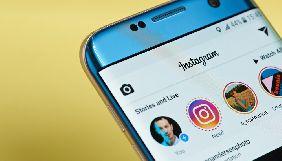 Instagram розробив стікери для пожертвувань у сторіс