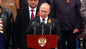 Путін і мафія, ОМОН, ядерна зброя: німецький телеканал транслює три документальні фільми про Росію
