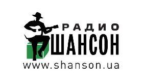 Нацрада перевірить мовні квоти на радіо «Шансон»