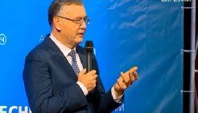 Суд відмовив у позові кандидата в Президенти Гриценка проти суспільного каналу «UA: Суми»