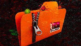 У архіваторі WinRAR знайшли небезпечну помилку 19-річної давнини