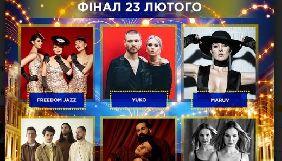 Кириленко вважає, що на «Євробачення-2019» від України не мають їхати ті, хто гастролює у Росії