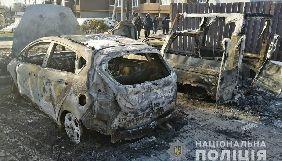 На Київщині спалили авто блогера Василя Крутчака – поліція відкрила провадження (ОНОВЛЕНО)