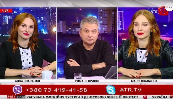 Финалистки Нацотбора на «Евровидение» отказались отвечать Скрыпину на канале ATR, чей Крым и является ли РФ агрессором