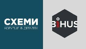 Журналістська спільнота «Ініціатива 34» вимагає розслідувати стеження за колегами зі «Схем» та Bihus.info
