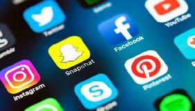 Велика Британія планує посилити регулювання соціальних мереж