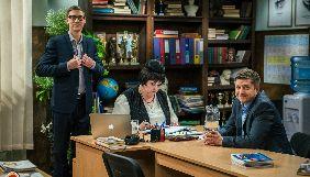 ICTV оголосив дату прем'єри шостого сезону скетч-шоу «На трьох»