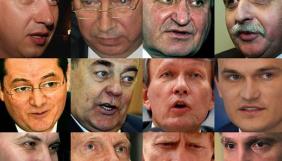 Депутаты о ТВ