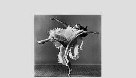 Как я научилась танцевать, или Fu***ng галерея талантов