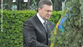 Без цензуры! Януковича накрыло венком. ОБНОВЛЕНО! (ВИДЕО)