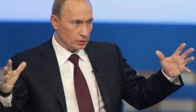 Как Путин растрогал звезд своим голосом и пальцами