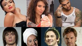 «Звезды в опере»: список участников