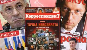 Обзор обложек от «Дуси»: народный бунт против политиков всех мастей