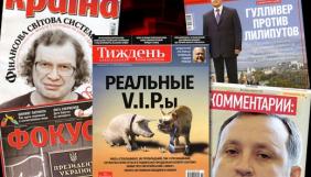 Обзор обложек от «Дуси»: Янукович, Арбузов, свиньи