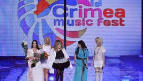 «Крым Мюзик Фест»:  русский праздник на украинской улице!