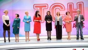 Телеканал «1+1» показал новую красивую студию ТСН (ФОТО)