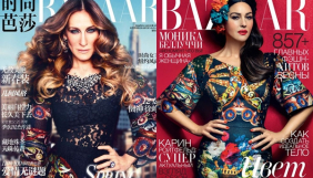 Обзор обложек глянца от Даниила Грачева: Моника Беллуччи, Сара Джессика Паркер и первый украинский Vogue