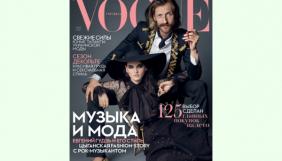 Обзор обложек глянца от Даниила Грачева: первая удача украинского Vogue