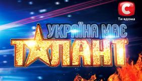 Стали известны финалисты «Україна має талант-5»