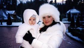 Как Оксана Марченко поздравила дочь-именинницу (ФОТО)
