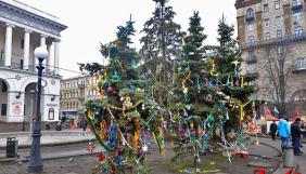 Что сегодня посмотреть на Майдане: много елок и выставка фотокорреспондентов (ФОТО)