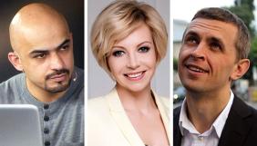 Мустафе Найему, Юлии Мостовой, Оксане Соколовой и другим журналистам угрожают смертью