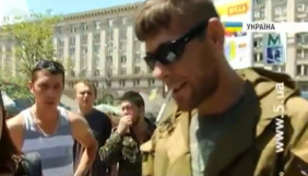 Слон, напавший на журналистов Порошенко на Майдане, арестован