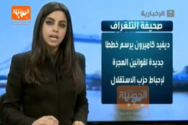 За такую дерзость в эфире арабскую ведущую могут обезглавить (ВИДЕО)