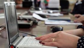 В Таджикистане испугались Майдана и заблокировали более 200 сайтов