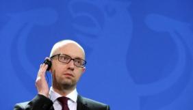 """Немецкий канал спас Яценюка от наездов за """"советское вторжение"""" в Германию"""