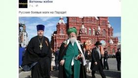 Пользователи соцсетей отреагировали на парад в Москве (ФОТО)