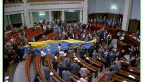 «Давайте пригласим Павлычко – пусть нам тут споет!»: как провозглашали независимость Украины