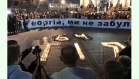 В день памяти Гонгадзе журналисты зажгли на Майдане свечи в честь убитых коллег (ФОТО)