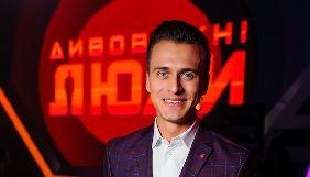 Канал «Україна» презентував новий проект «Дивовижні люди» про надзвичайні можливості людського розуму