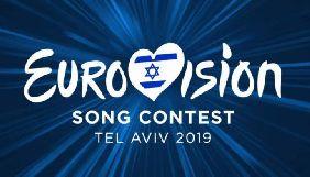 23 лютого Україна визначить переможця нацвідбору на «Євробачення-2019»