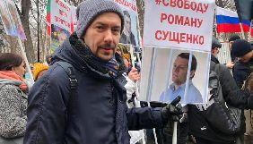 У Москві на марші пам'яті Нємцова вимагали звільнити Сенцова, Сущенка та інших українських політв'язнів