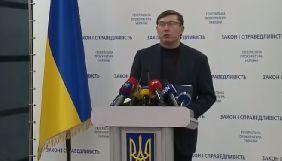 Розслідування «Наших грошей» з'явилося в момент, коли розслідування ГПУ було на фініші – Луценко