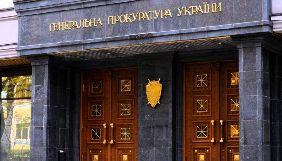 У виданні «Новое время» вважають, що ГПУ свідомо затягує судовий процес про доступ до документів редакції