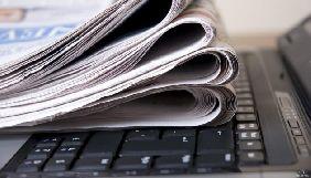 Комітет свободи слова просить КМУ та Мін'юст посприяти завершенню реформи друкованих ЗМІ